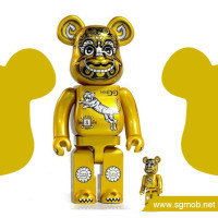 400 100 Exclusive Bearbrick Pomme (2016)