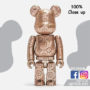 400% & 100% Bearbrick Clot x Nike (Jun 2020)