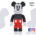 1000 Bearbrick Mickey Mouse R&W (Dec 2020)