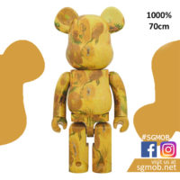 1000 Bearbrick Van Gogh Museum Sunflower ver (Aug 2019)